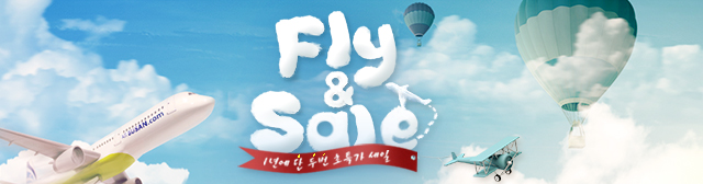FLY&SALE