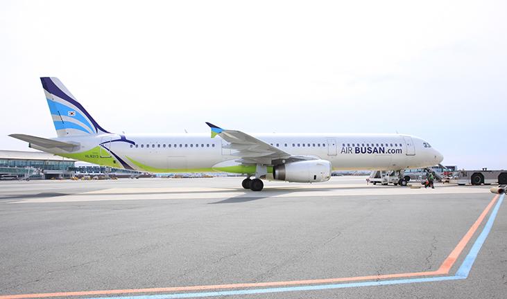 에어버스 A321-200
